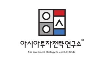 전자계약 투자 정보 서비스 아시아홀딩스그룹 로고