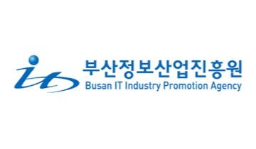 전자계약 기관 / 단체 부산정보산업진흥원 로고