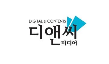 전자계약 출판 디앤씨미디어 로고