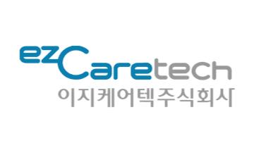 전자계약 솔루션 / ERP / CRM 이지케어텍 로고