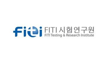 전자계약 품질보증 서비스 피티시험연구원 로고