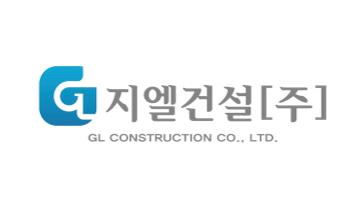 전자계약 건축 / 건설 지엘건설 로고