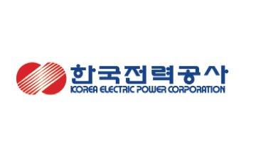 전자계약 공기업 한국전력공사 로고