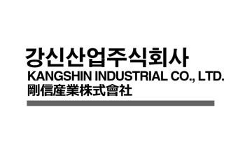 전자계약 원자재 무역 강신산업 로고