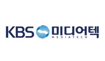 전자계약 방송 / 미디어 케이비에스미디어텍 로고