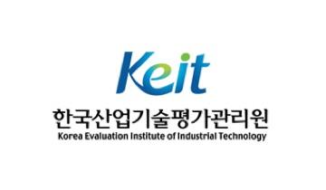 전자계약 공공기관 한국산업기술평가관리원 로고
