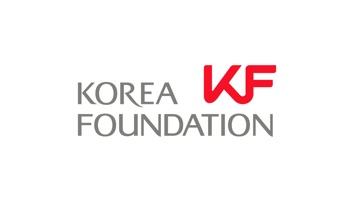 전자계약 공공기관 한국국제교류재단 로고