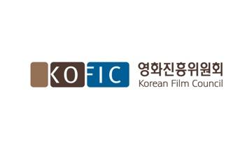 전자계약 공공기관 영화진흥위원회 로고