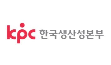전자계약 공공기관 한국생산성본부 로고