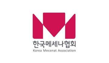 전자계약 기관 / 단체 한국메세나협회 로고