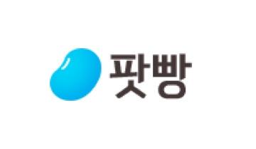 전자계약 방송 / 미디어 팟빵 로고
