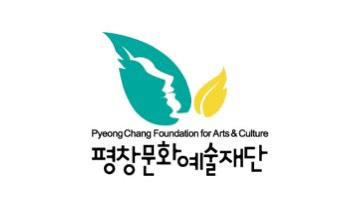 전자계약 공공기관 평창문화예술재단 로고