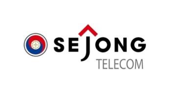 전자계약 통신 서비스 세종텔레콤 로고