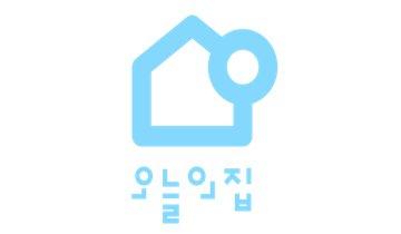 전자계약 인테리어 플랫폼 오늘의집 로고